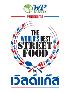 worldsbeststreetfood.com